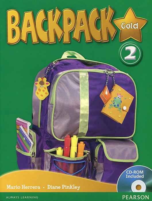 Backpack Gold 2: Student Book (+ CD-ROM) backpack with reins