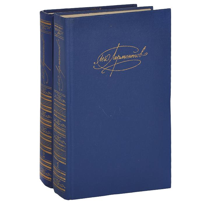 М. Ю. Лермонтов М. Ю. Лермонтов. Сочинения (комплект из 2 книг) м ю лермонтов м ю лермонтов избранные сочинения