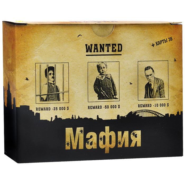 Карты игральные Мафия. 94855 настольные игры мировые хиты мафия карты игральные 17 карт