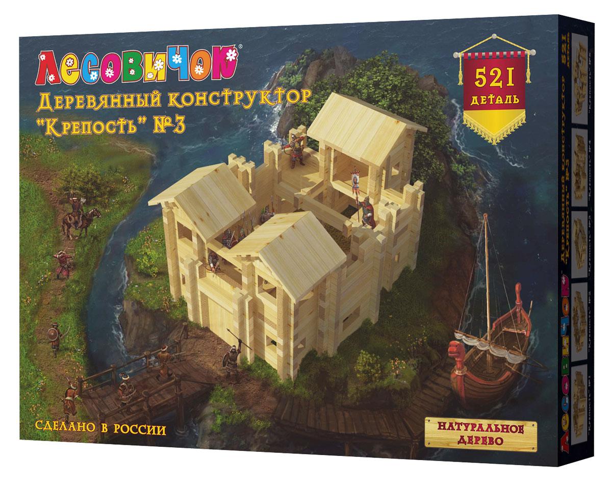 Деревянный конструктор Лесовичок Крепость №3, 521 элемент конструктор лесовичок солнечная ферма 5 451 элемент