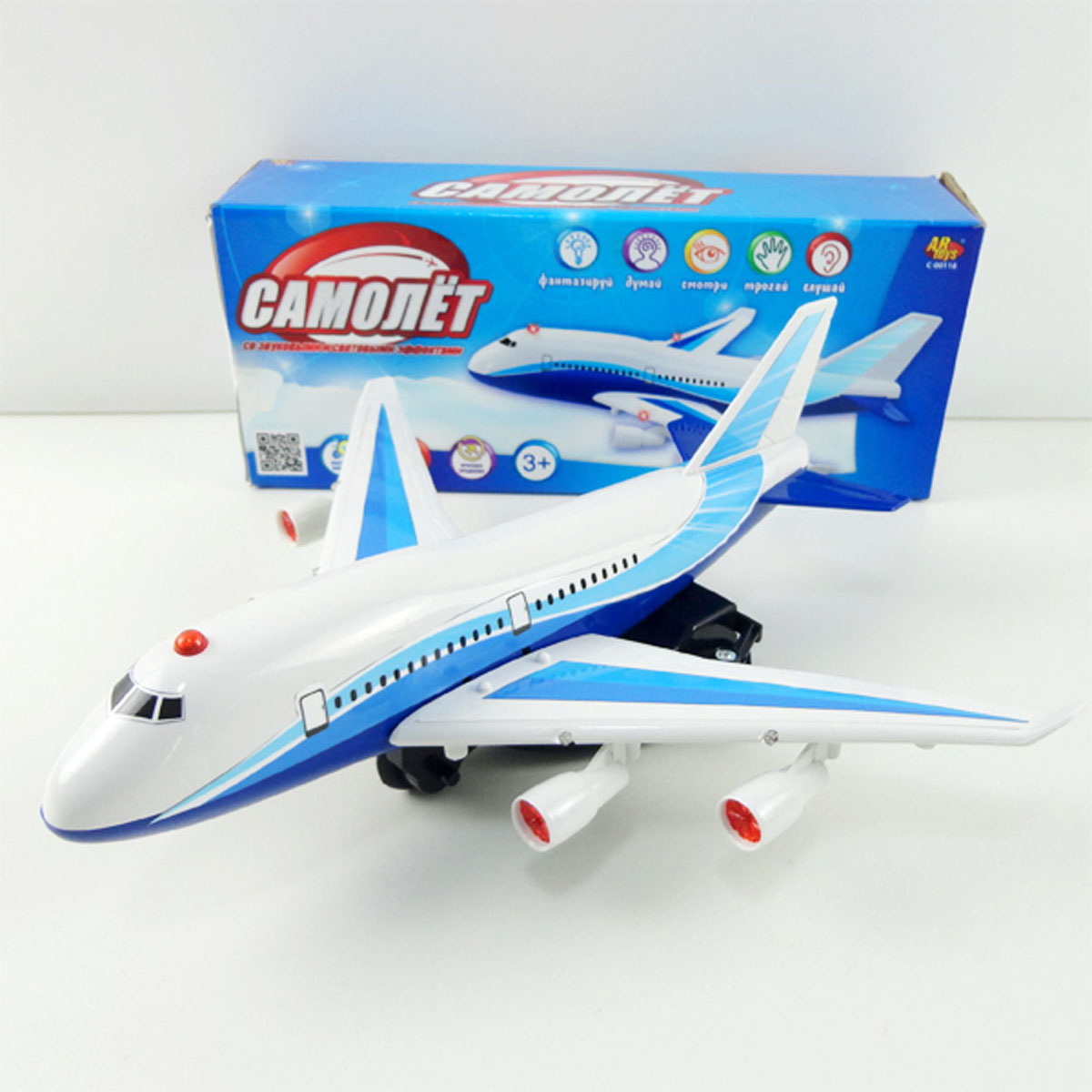 Junfa Toys Самолет радиоуправляемый самолет abtoys со световыми и звуковыми эффектами 43х8х12 5 см c 00127