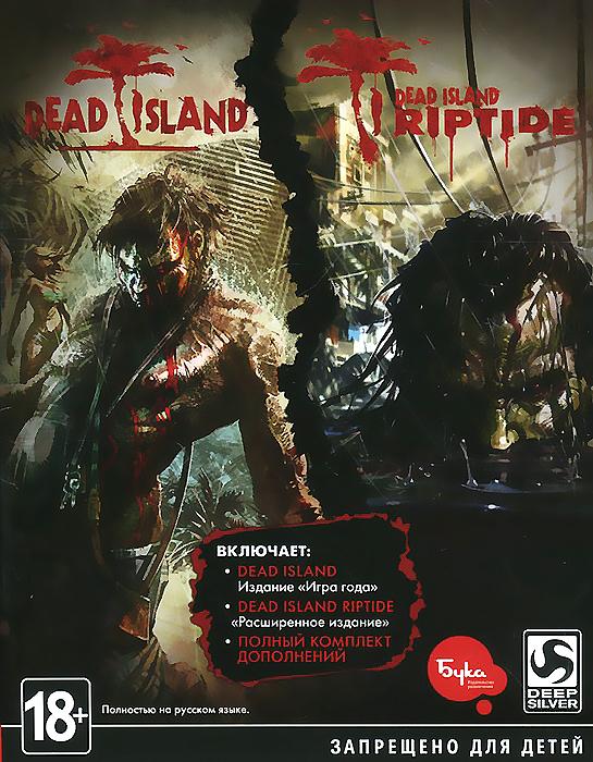 Dead Island. Полное издание dead watch