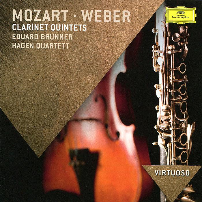 Эдуард Бруннер,Hagen Quartett Eduard Brunner / Hagen Quartett. Mozart / Weber. Clarinet Quintets farid hagen