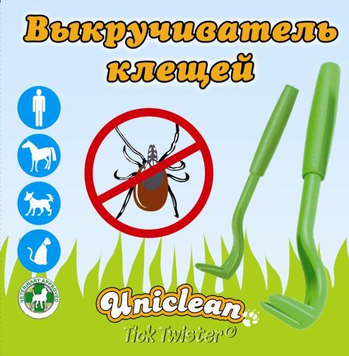 Устройство для удаления клещей UNICLEAN Выкручиватель клещей Tick Twister прививка от клеща австрия