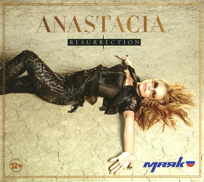 Anastacia Anastacia. Resurrection цена
