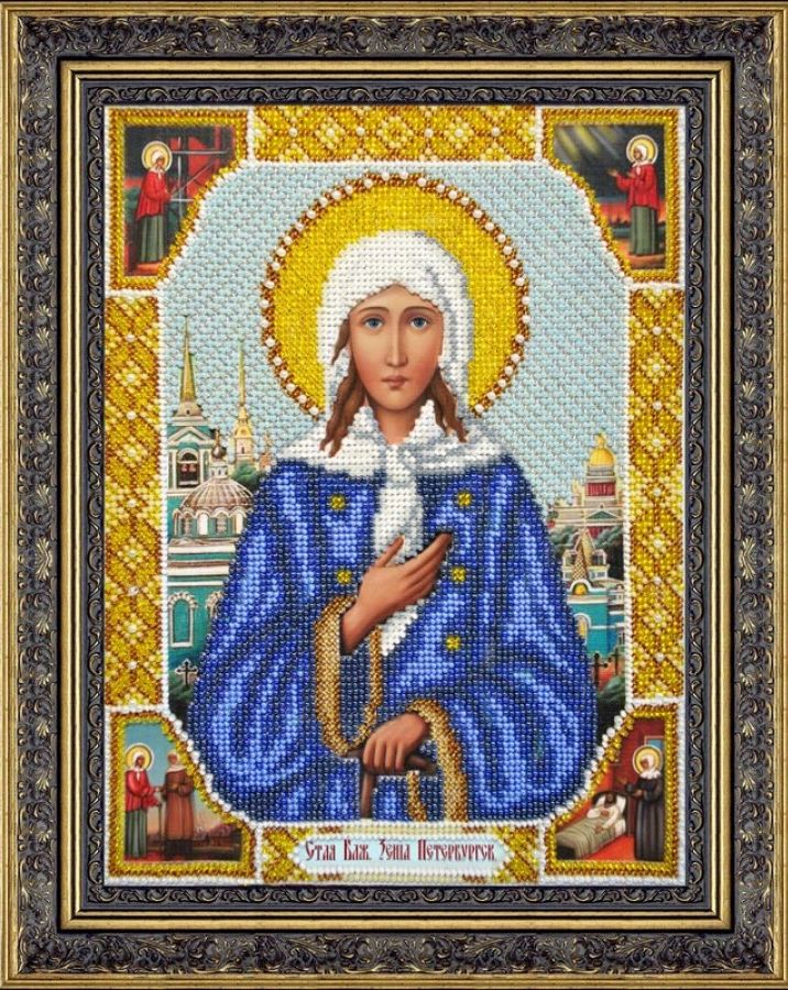 Набор для вышивания бисером Святая Блаженная Ксения Петербургская, 20 х 26,5 см