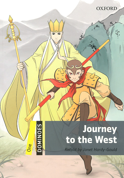 Journey to the West: Level 1 (+ CD-ROM) journey to the west level 1 cd rom