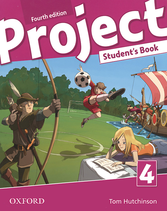 Project 4: Student's Book the best of archie comics book 4