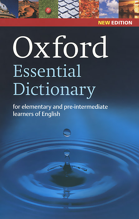 цены Oxford Essential Dictionary