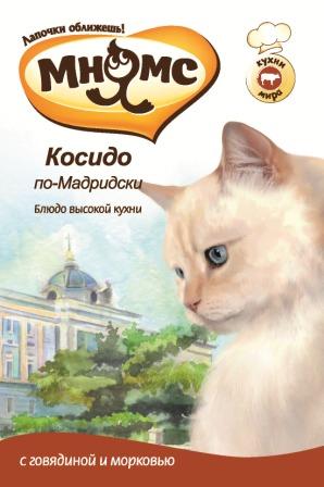 """Консервированный корм для кошек Мнямс """"Косидо по-Мадридски"""", с говядиной и морковью, 85 г"""
