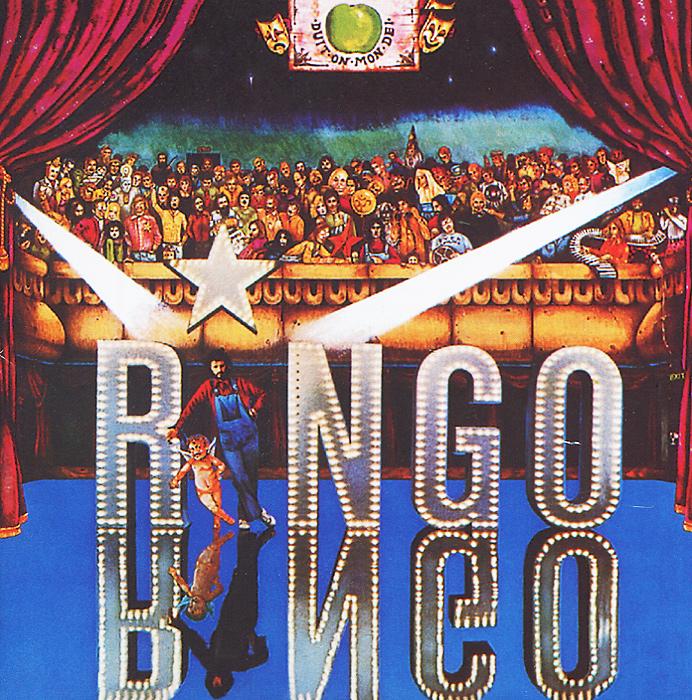 лучшая цена Ринго Старр Ringo Starr. Ringo