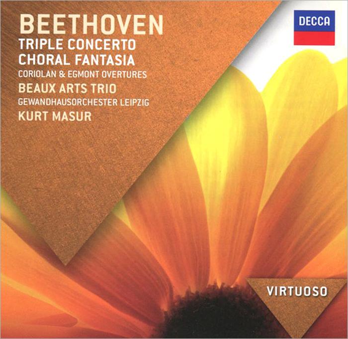 Курт Мазур,Gewandhausorchester Leipzig Kurt Masur, Beaux Arts Trio. Beethoven. Triple Concerto / Choral Fantasia все цены