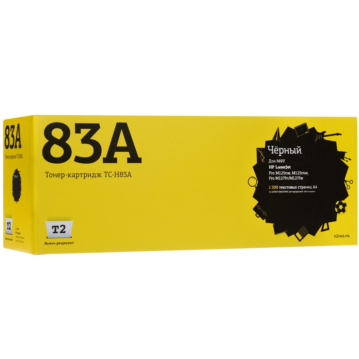 Картридж T2 TC-H83A, черный, для лазерного принтера картридж t2 cf283a tc h83a
