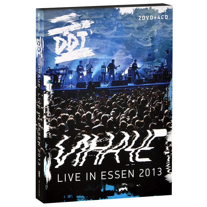 ДДТ. Иначе. Live In Essen (2 DVD + 4 CD) цена