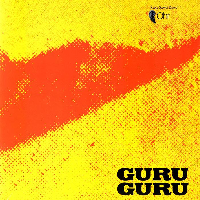 цена на Guru Guru Guru Guru. Ufo (LP)