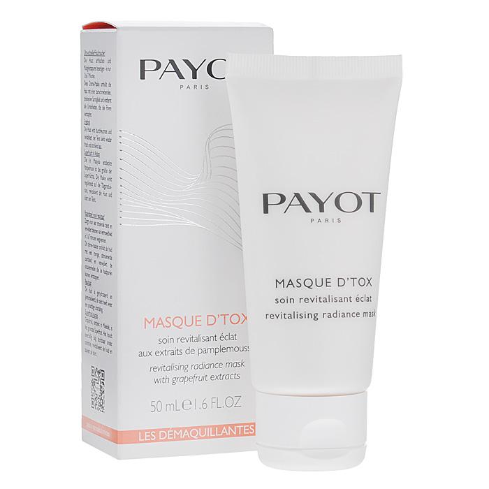 Payot Маска-детокс для лица, очищающая, 50 мл недорого