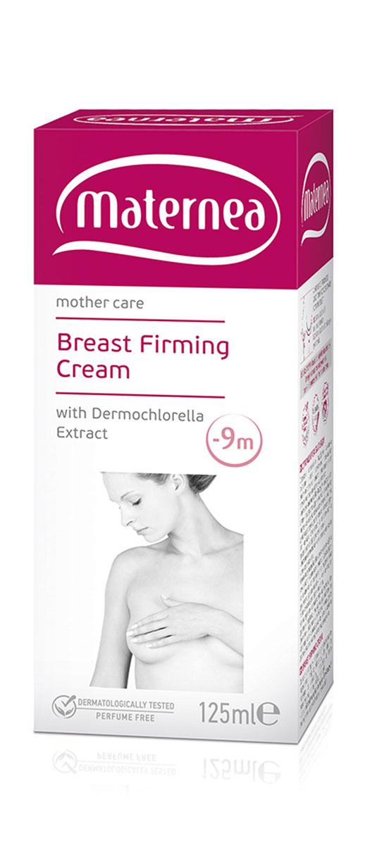 Maternea Крем для бюста Breast Firming Cream, подтягивающий, 125 мл подтягивающий крем для тела maternea maternity firming body cream 150 мл