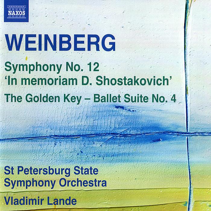 St Petersburg Symphony Orchestra,Владимир Ланде Weinberg. Symphony No. 12 / The Golden Key Suite No. 4 stylish shiny crystal studded key style pendant necklace golden