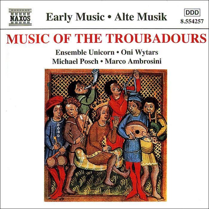 Петер Рабансер,Мария Лафитте,Михаэль Пош,Oni Wytars Ensemble Music Of The Troubadours карандаш пош