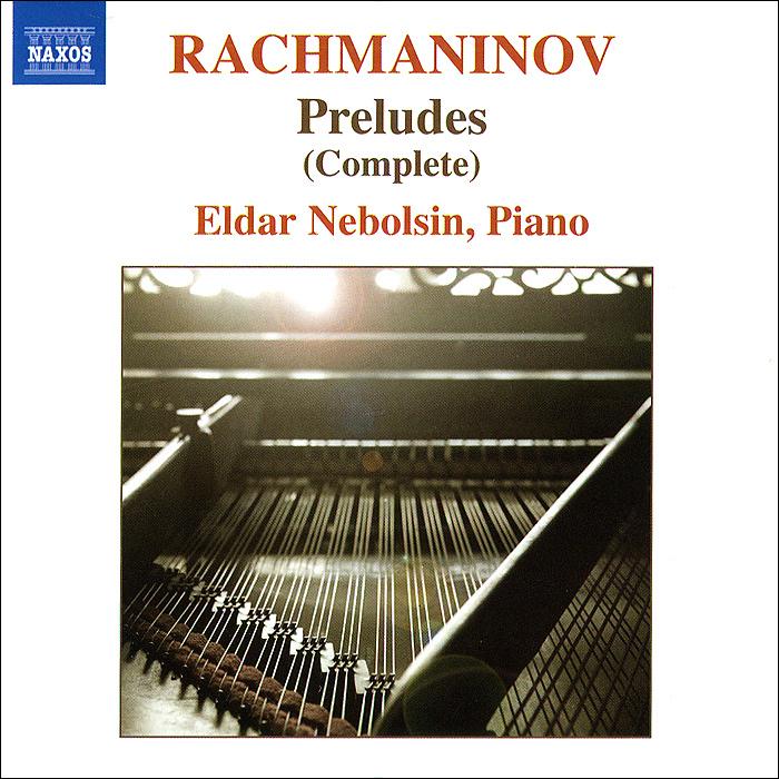 лучшая цена Эльдар Небольсин Rachmaninov. Preludes (Complete)