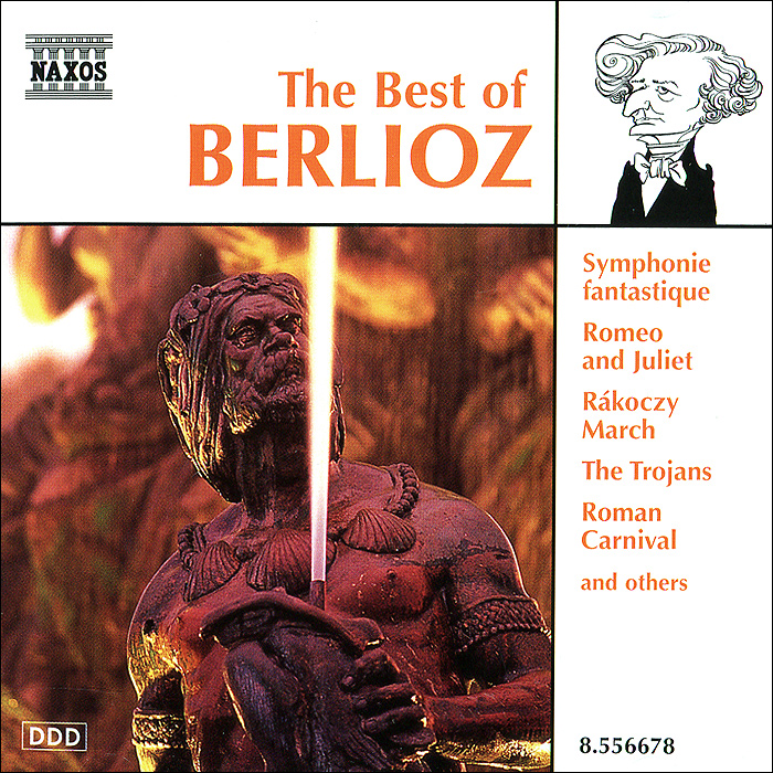 San Diego Symphony Orchestra,Йоав Тальми The Best Of Berlioz metallica майкл кэймен the san francisco symphony orchestra metallica with michael kamen conducting the san francisco symphony orchestra s