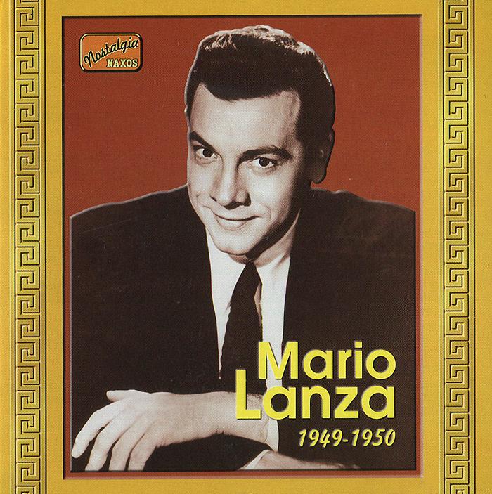Марио Ланца Nostalgia. Mario Lanza марио ланца mario lanza because you re mine