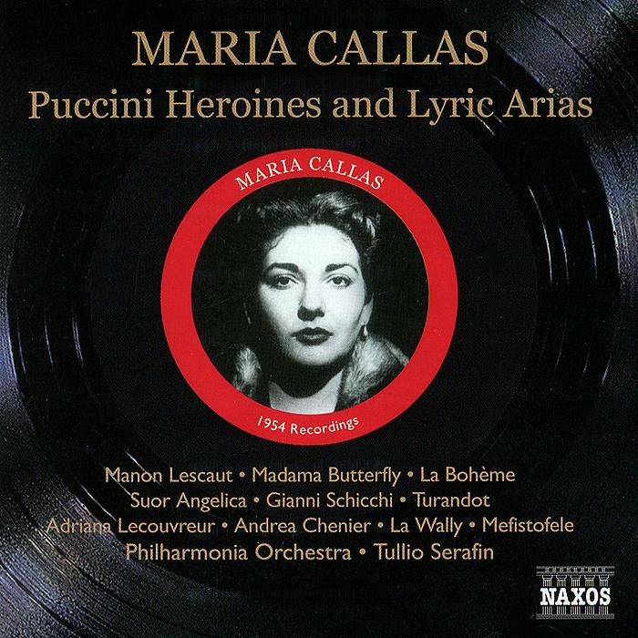 лучшая цена Мария Каллас,Джузеппе Ди Стефано Maria Callas. Puccini Heroines / Lyric Arias