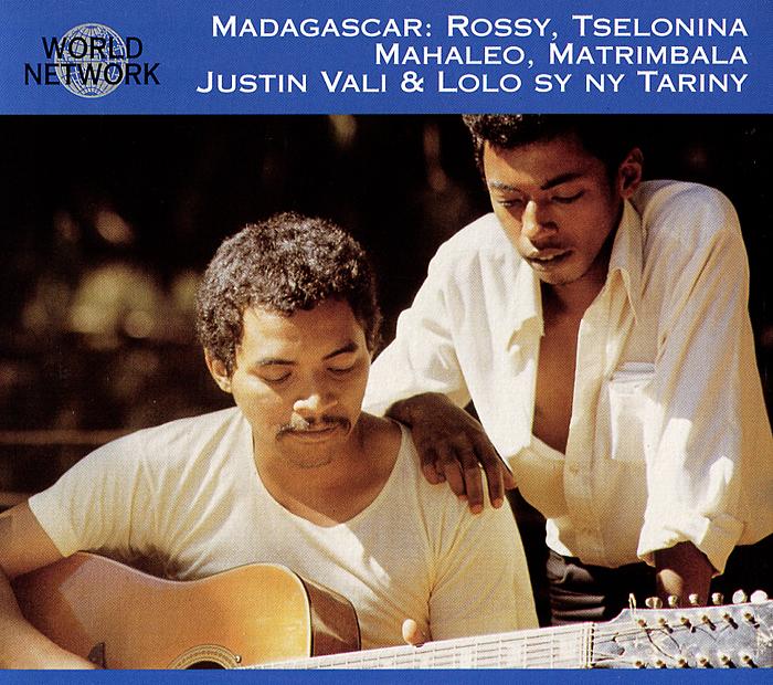 Mireille,Rossy,Lolo Sy Ny Tariny,The Justin Vali Trio,Matrimbala,Mahaleo Madagaskar 18 недорго, оригинальная цена