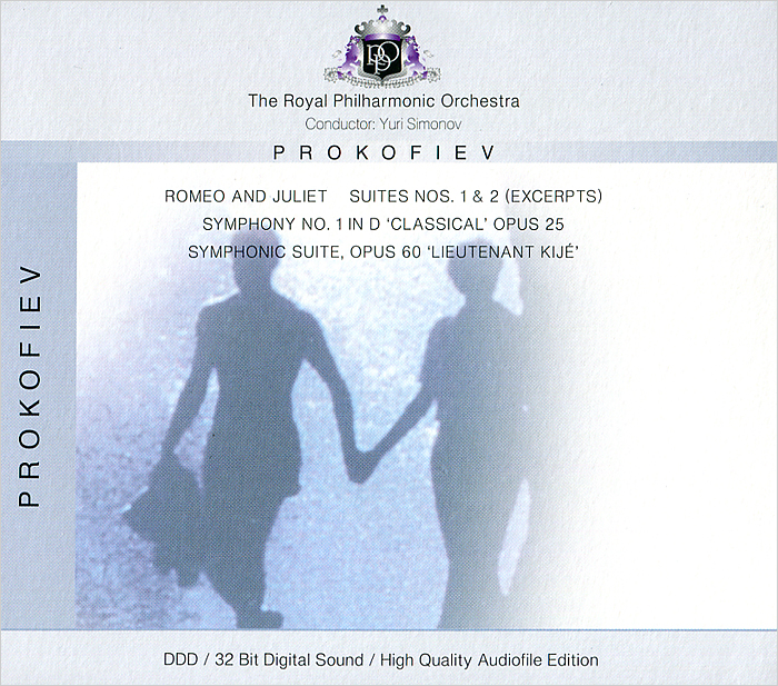 The Royal Philharmonic Orchestra,Юрий Симонов The Royal Philharmonic Orchestra. Prokofiev. Romeo And Juliet, Suites Nos. 1 & 2 (Excerpts) / Symphony No. 1, Op. 25 Classical / Symphonic Suite, Op. 60 Lieutenant Kije ховард хэнсон eastman rochester orchestra howard hanson chadwick symphonic sketches macdowell suite for large orchestra peter sinfonia in c