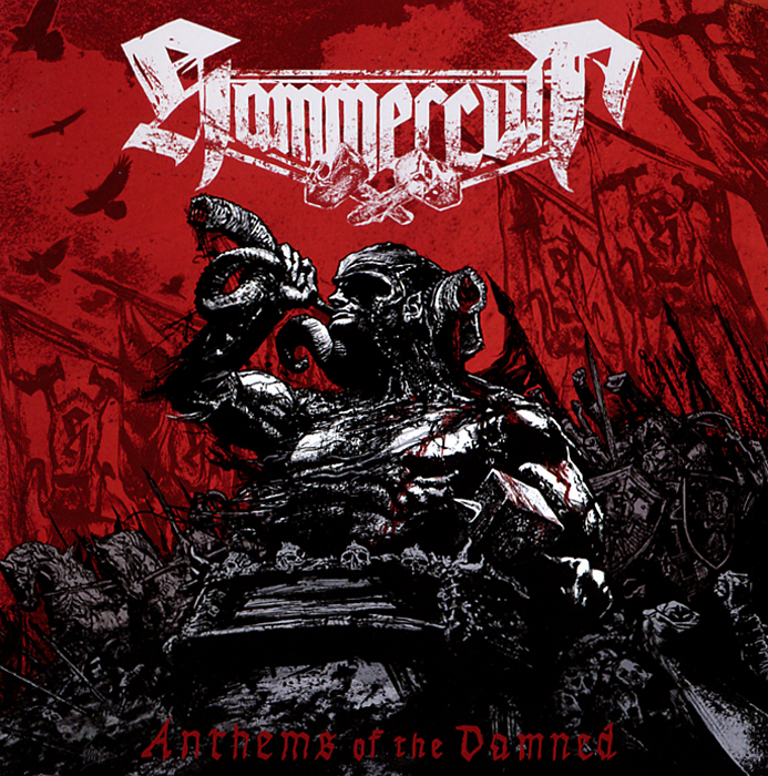 Hammercult Hammercult. Anthems Of The Damned the queen of the damned