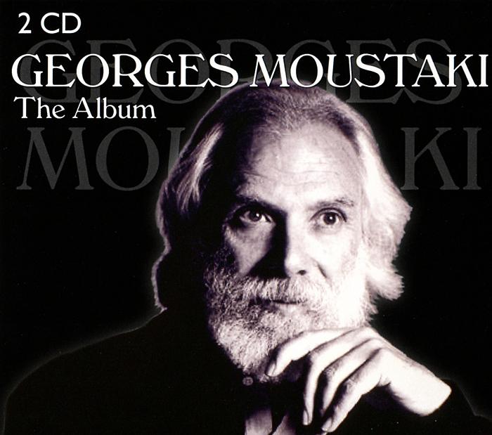Жорж Мустаки Georges Moustaki. The Album (2 CD) жорж брассенс georges brassens les amoureux des bancs publics vol 2