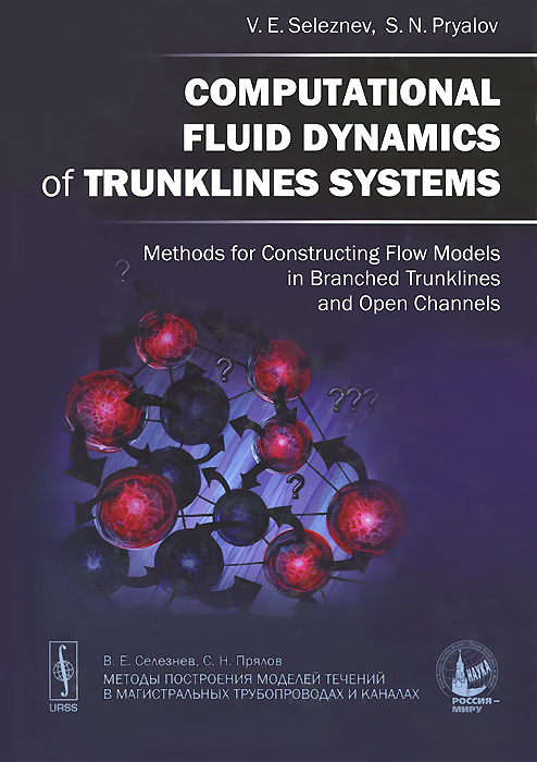 Computational Fluid Dynamics of Trunklines Systems: Methods for Constructing Flow Models in Branched Trunklines and Open Channels