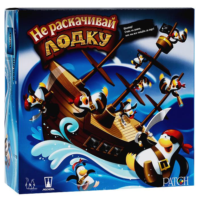 Magellan Настольная игра Не раскачивай лодку! игра настольная findustoys не урони пингвина fd 18 040