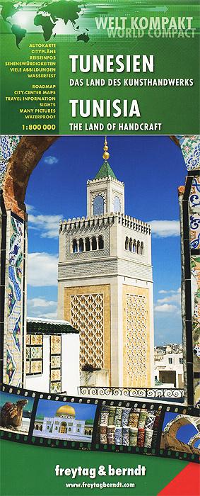 Tunisia: The Land of Handcraft / Tunesien: Das Land des Kunsthandwerks brand new original adda ab07005hx07kb00 dc5v 0 40a qat10 notebook fan