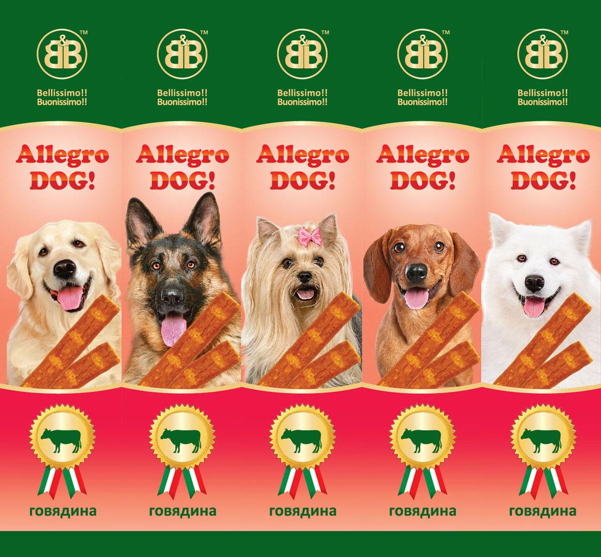 """Лакомство для собак B&B """"Колбаски Allegro Dog"""", говядина, 5х10 г"""