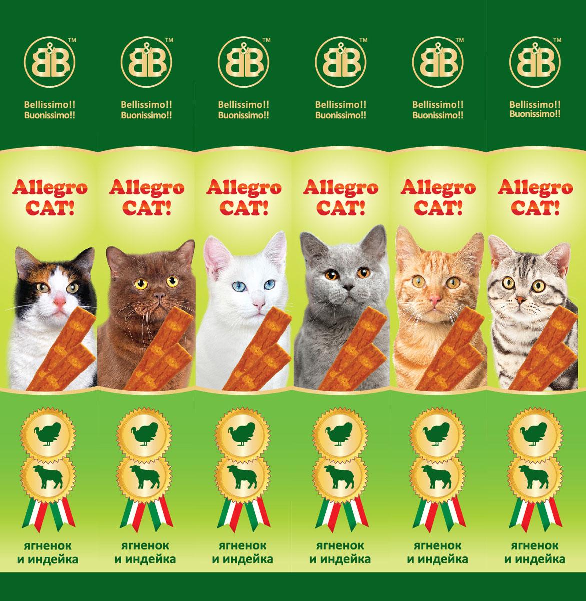 """Лакомство для кошек """"B&B Allegro Cat"""", мясные колбаски из ягненка и индейки, 6х5 г"""