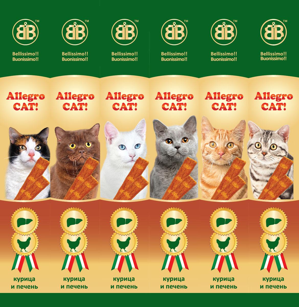 """Лакомство для кошек """"B&B Allegro Cat"""", мясные колбаски из курицы и печени, 6х5 г"""
