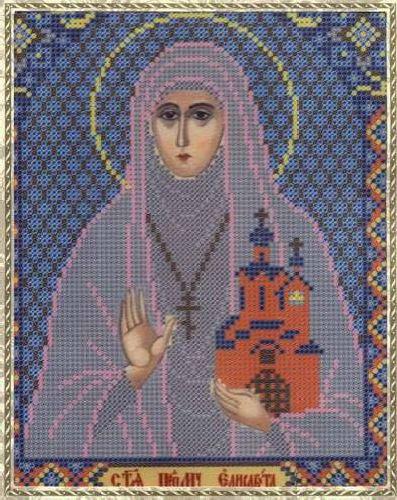 Набор для вышивания бисером Святая Преподобная Мученица Елизавета, 18 см х 26 см354070