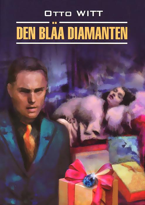 Otto Witt Den blaa diamanten / Голубой алмаз пепел и алмаз