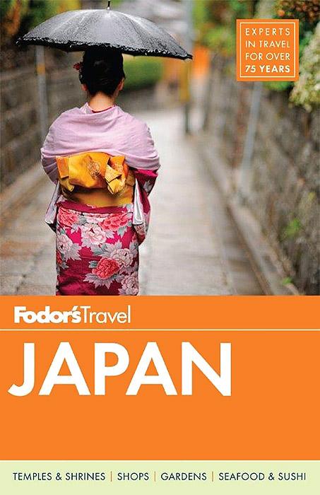 Fodor's Japan brand new japan smc genuine valve sy5120 5mzd 01