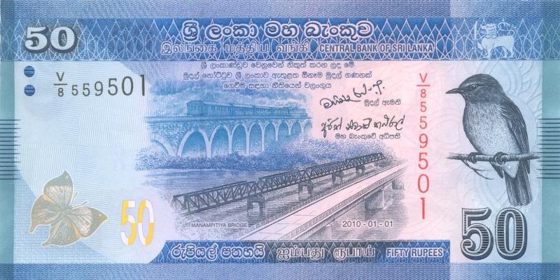 Банкнота номиналом 50 рупий. Шри-Ланка. 2010 год тур шри ланка