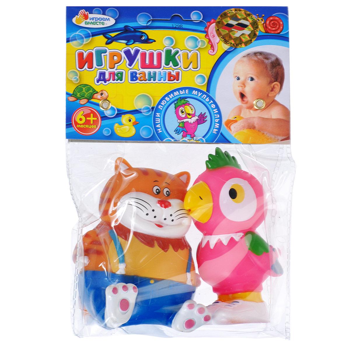 Набор игрушек для ванны Играем вместе Кеша и Кот, 2 шт игрушки для ванны играем вместе набор игрушек для ванны играем вместе