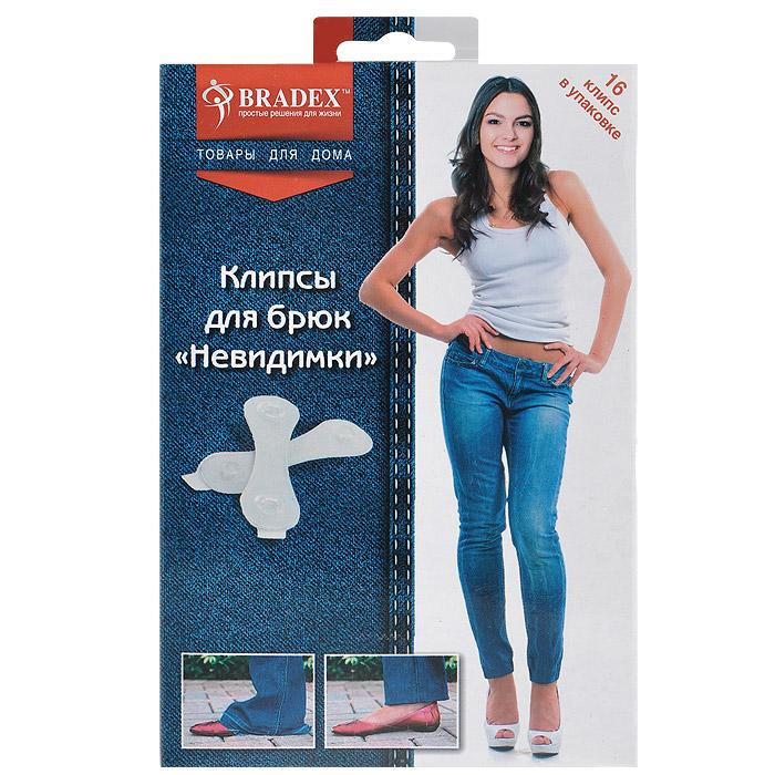 Клипсы для подворота брюк Bradex Невидимки, 16 штTD 0181Благодаря пластиковым клипсам Bradex Невидимки вам не понадобится укорачивать джинсы и брюки при помощи ножниц или покупать сразу две пары! Достаточно лишь закрепить клипсы на отворотах брюк, чтобы они стали более короткими, а если вам захочется вернуть им прежнюю длину, то можно просто отстегнуть клипсы! Использовать клипсы можно на любых видах брюк и джинсов, они прекрасно подойдут для мужских костюмов и детской одежды, оставаясь абсолютно незаметными на ткани! С клипсами Bradex Невидимки ваша одежда всегда будет смотреться аккуратно и стильно! Рекомендуем!