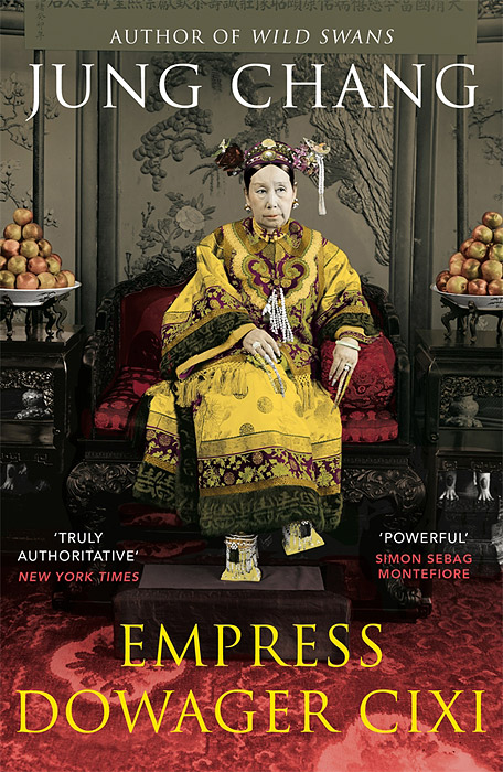 Empress Dowager Cixi keith laidler the last empress the she dragon of china