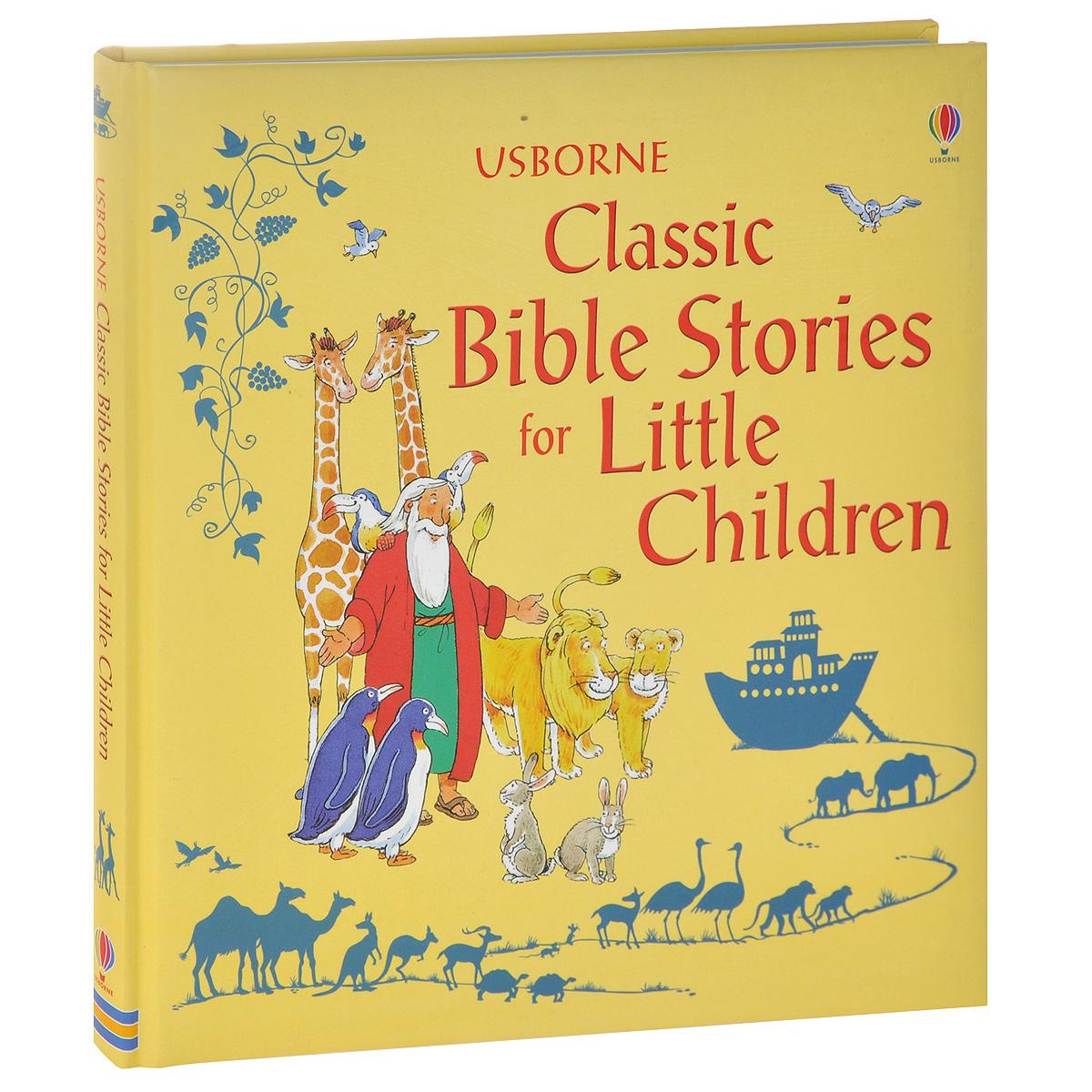 childrens history book - HD1200×1200