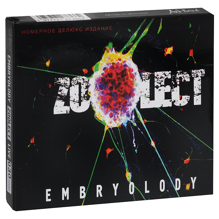Фото - Zoolect Zoolect. Embryolody / Live At Alexey Kozlov Club. Deluxe Numbered Edition (CD + DVD) cd led zeppelin ii deluxe edition