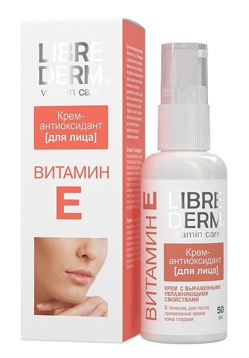 LibredermКрем-антиоксидант для лица