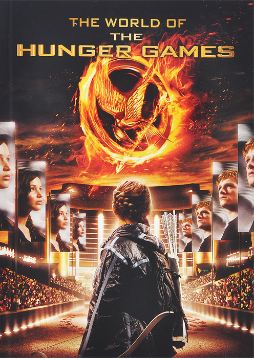 The World of the Hunger Games the hunger games catching fire