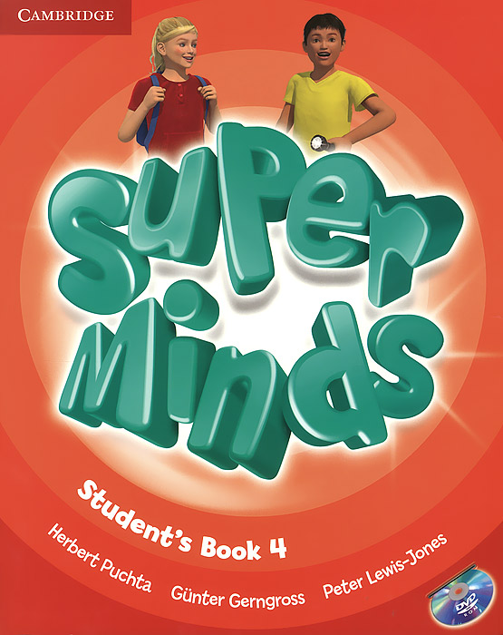 Фото - Super Minds 4: Student's Book (+ DVD-ROM) super minds level 1 super grammar book