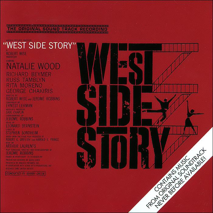 West Side Story. Original Soundtrack александр журавлев влад французов казус кукоцкого оригинальный саундтрек к фильму